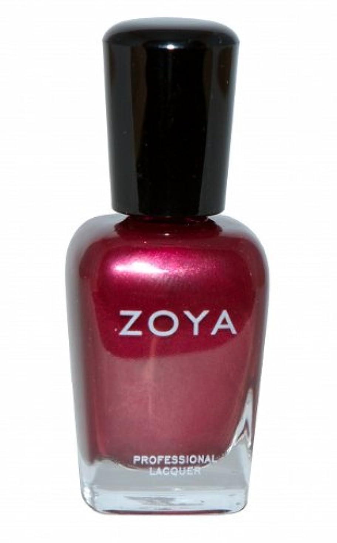エイズ恐怖症未就学[Zoya] ZP121 ディヴィンシア[並行輸入品][海外直送品]