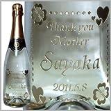 名入れ スパークリングワイン 名前入り 誕生日 プレゼント 結婚祝い ギフト 【ゴールドスパークリング 720ml】