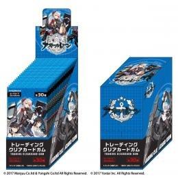 アズールレーン トレーディングクリアカードガム 20個入りBOX (食玩)