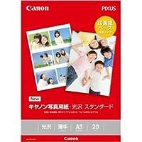 キャノン 写真用紙・光沢 スタンダード A3 20枚 0863C007