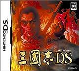 「三國志DS」の画像