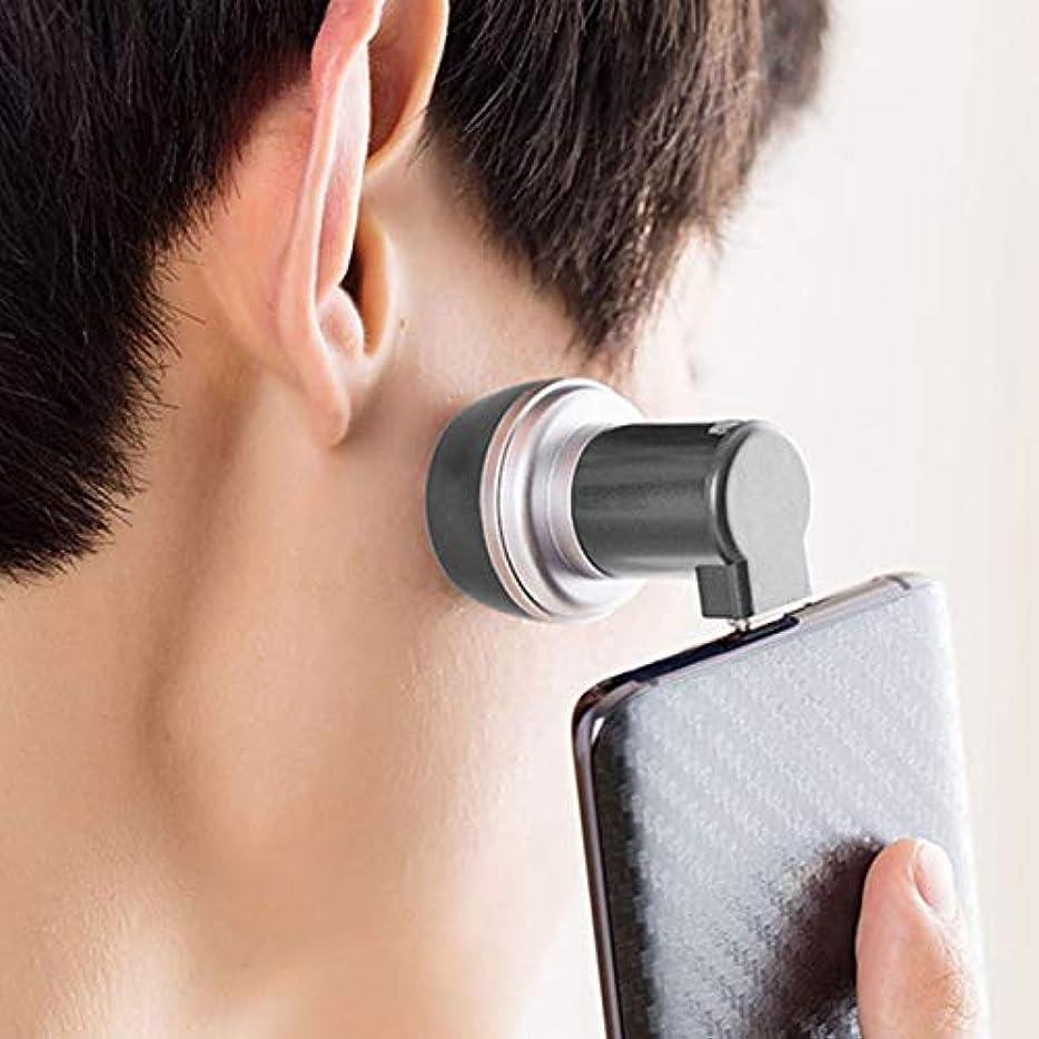 高度な受信機縞模様のメンズ 電気 シェーバー 髭剃り 回転式 ミニ 電動ひげそり 携帯電話/USB充電式 持ち運び便利 ビジネス 海外対応 type-c/USB/lightningポート (鉱石ブルー, Lighting(IOS))