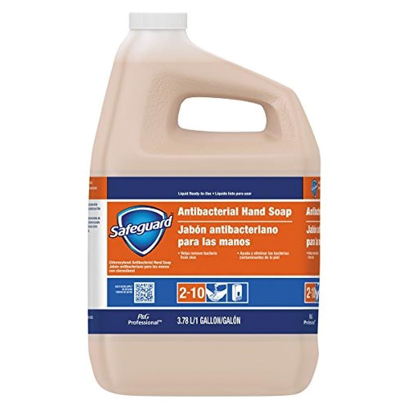 喉頭面白いバイオレットSafeguard抗菌Liquid Hand Soap , 1 galボトル、2 /カートン