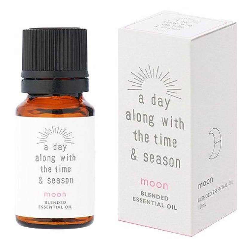 アレルギー性飼い慣らす眉アデイ(a day) ブレンドエッセンシャルオイル moon ムーン 10ml(天然精油 安らぎをあたえつつ心を明るくするハーブの香り)