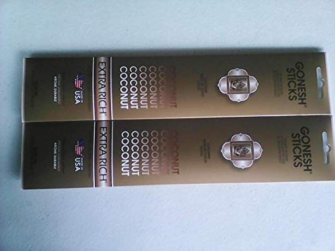 生きる事業宣言するGonesh Incense Sticks Coconut 2パックの20 Sticks