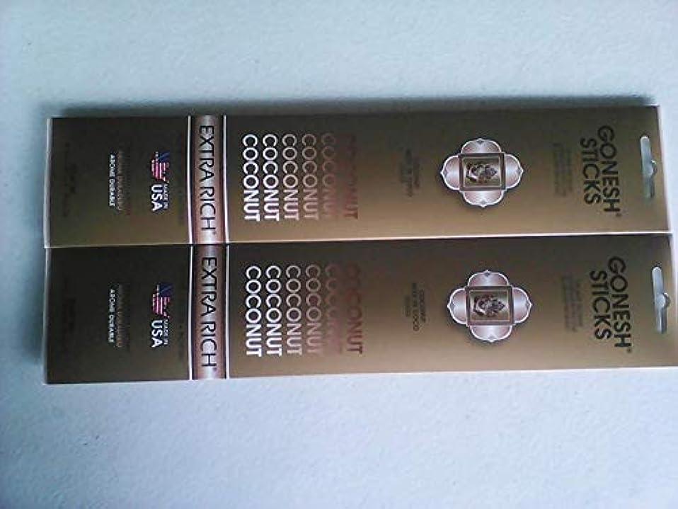 コンテンポラリーショップ自動的にGonesh Incense Sticks Coconut 2パックの20 Sticks