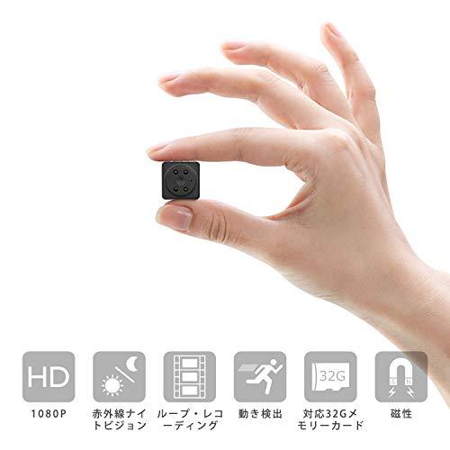 超小型カメラ VITCOCO 1080p...