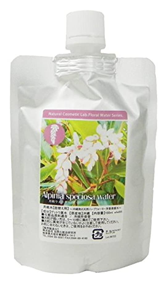 シールド難しい特別な原液100% 月桃ウォーター 月桃水 フローラルウォーター 化粧品原料 100ml 詰め替え用