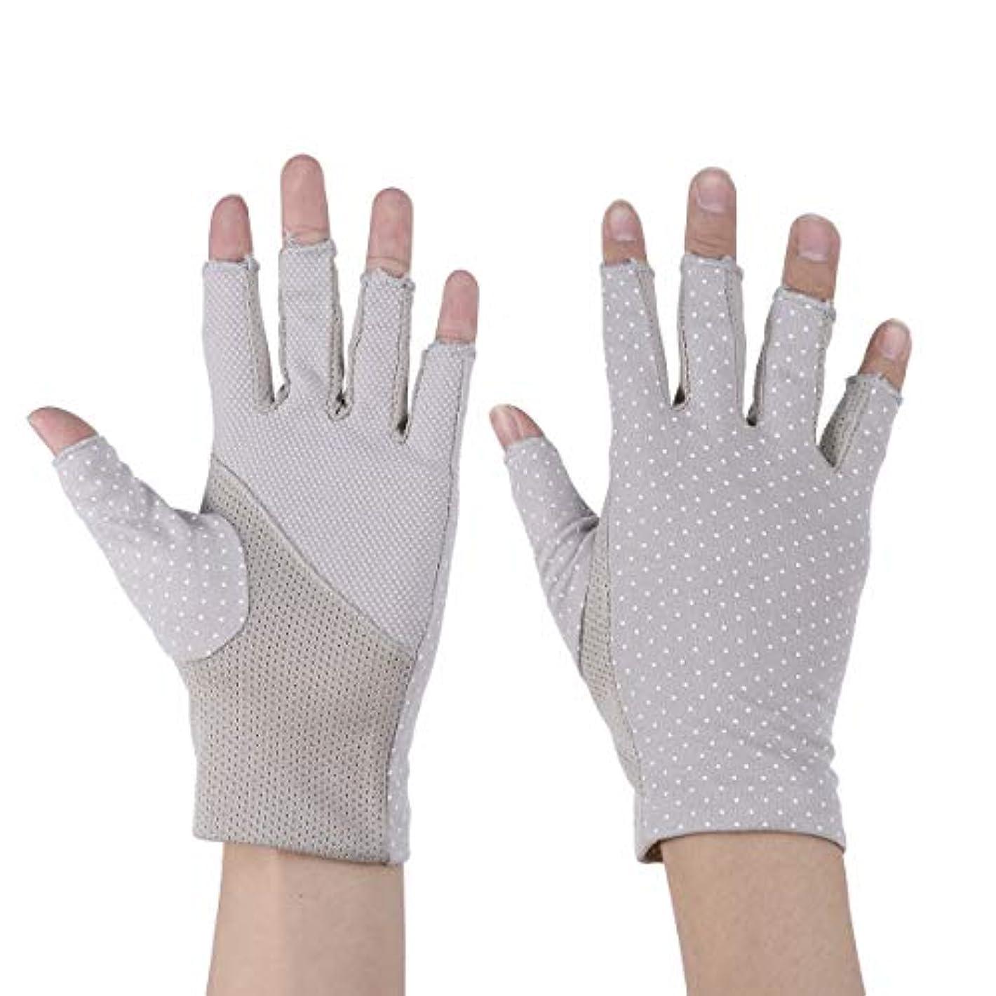 クーポン数字必要とするHealifty 1ペア日焼け止め手袋ワークアウトミトンハーフフィンガー紫外線保護手袋用サイクリンググレー