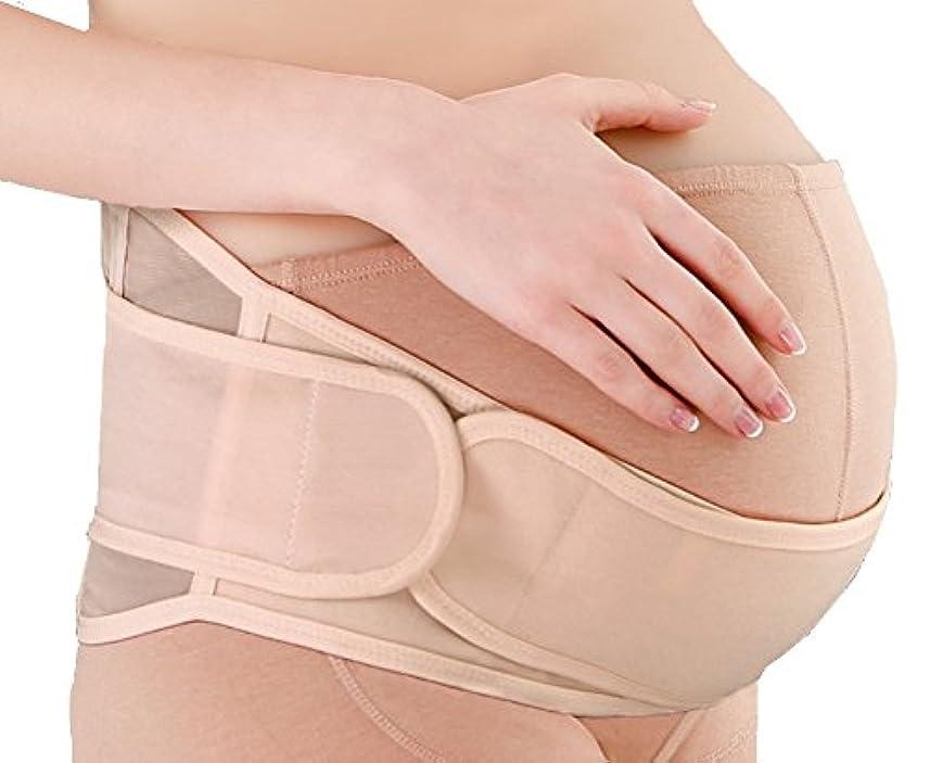 腐食するチャーム観察妊婦帯 World Bridgeダブルベルトでしっかり! 妊婦用サポーター  腹帯 産後骨盤ベルト  マタニティガードル フリーサイズ 柔らか+通気性良 産前、産後に