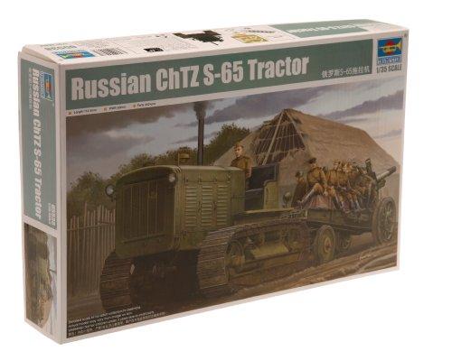 """1/35 ソビエト軍 砲兵トラクター """"スターリネッツ S-65"""""""