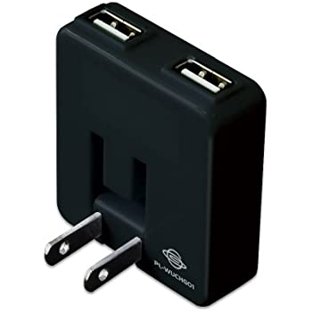 PLANEX 「充電万能」2ポートUSB充電器ブラック (iPod/iPhone5/4s/4/3GS/3G/Xperia/Galaxy/au/docomo/SoftBank/ウォークマン/PSP/DS/DSLite/Dsi 全ポート合計1A) PL-WUCHG01-B