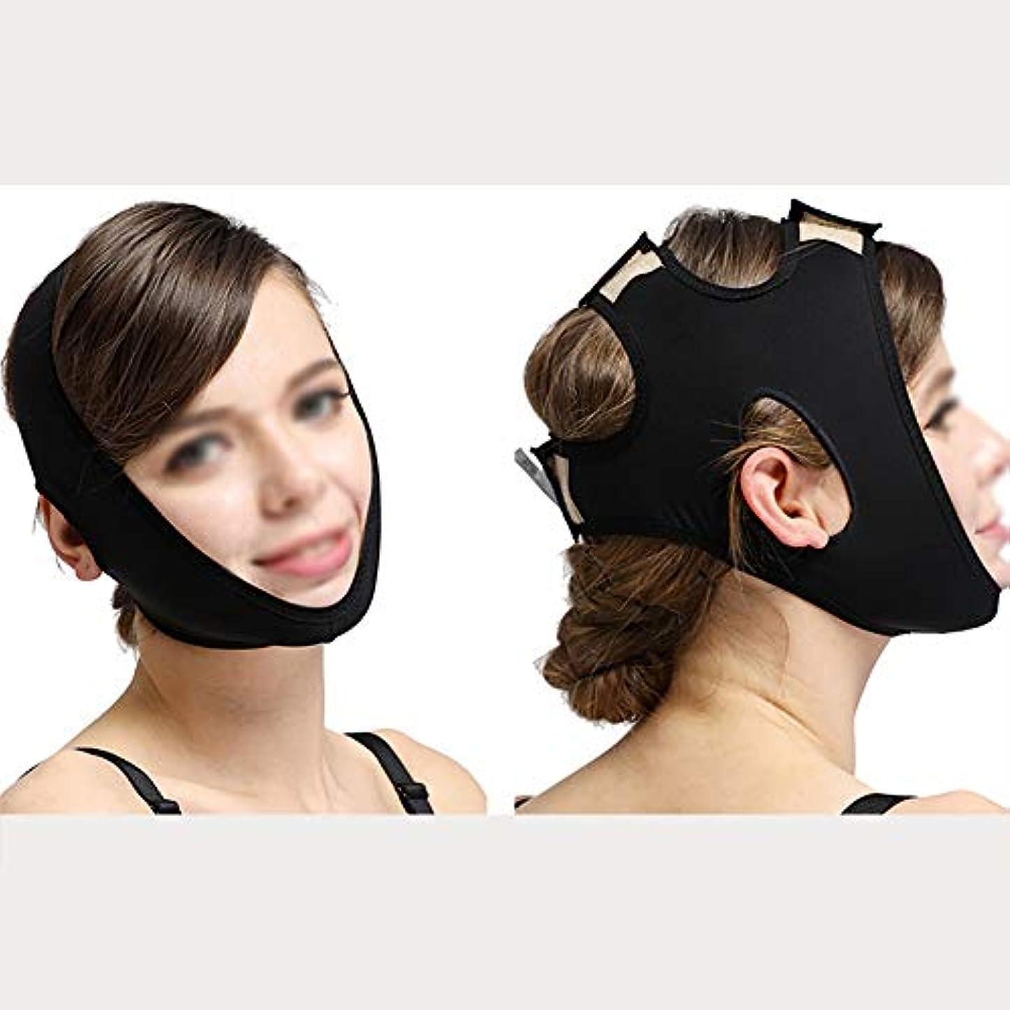 剥離塩辛い減衰顔面彫刻ツール、脂肪吸引フード、あご加圧、ストレッチマスク (Color : Black, Size : XL)