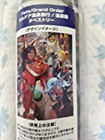 Fate/Grand Order FGO c95 カルデア温泉旅行 温泉街 タペストリー