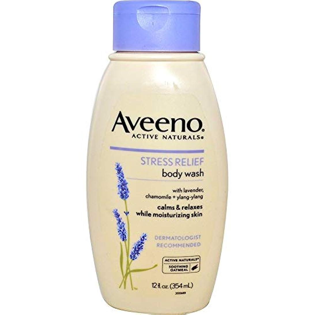 温かいポンペイ感じAveeno Stress Relief Body Wash 12 fl oz by AveenoX 3 Pack [並行輸入品]