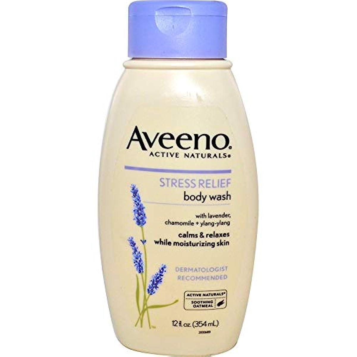 に吸い込む故障Aveeno Stress Relief Body Wash 12 fl oz by AveenoX 4 Pack [並行輸入品]