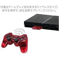 HITEC ソニー PS2 ワイヤレスコントローラー PS2 PS1対応 レッド [並行輸入品]