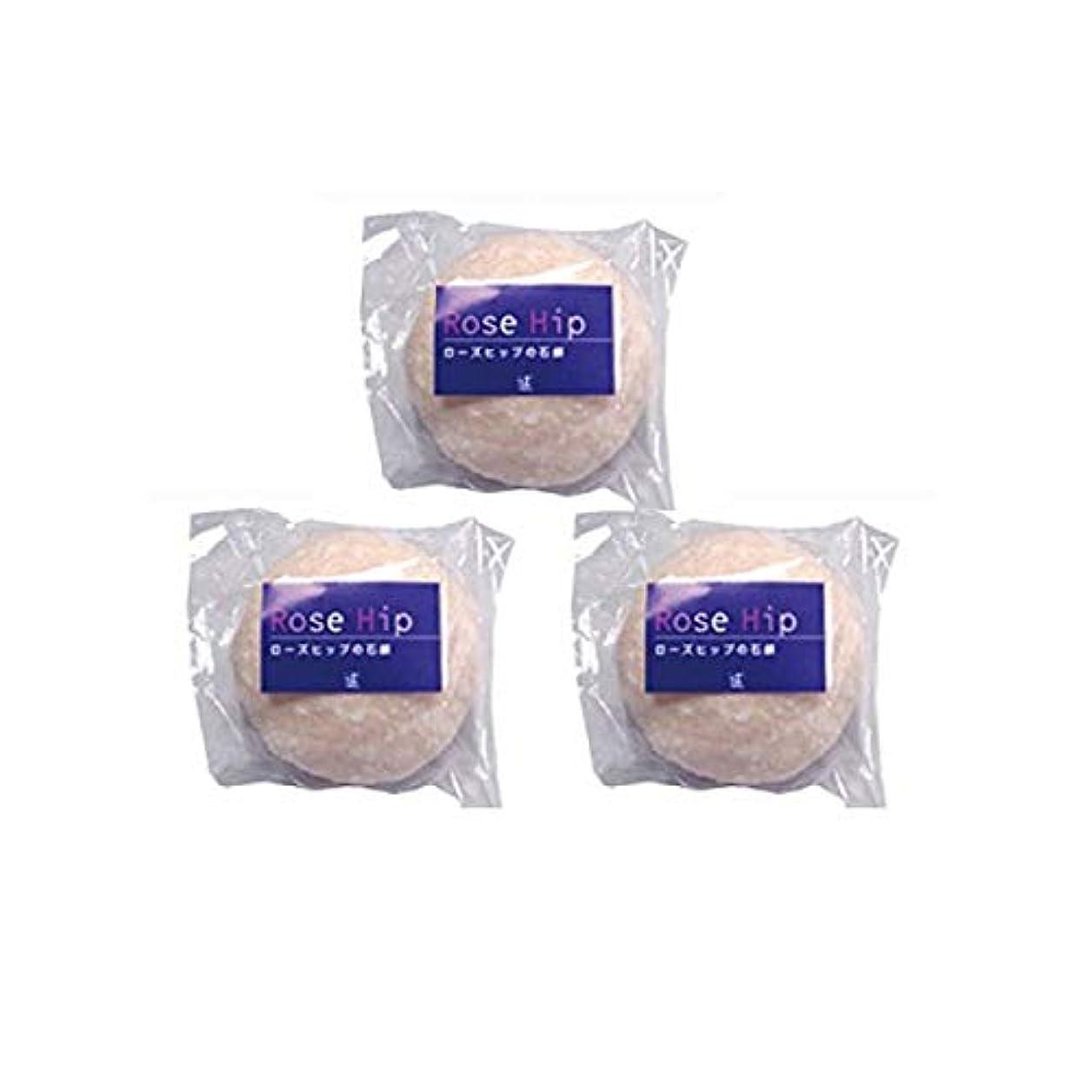 化学者揮発性成熟した山澤清ローズヒップ石鹸3個セット(70g×3個)スパール山澤清のローズヒップ無添加洗顔石鹸