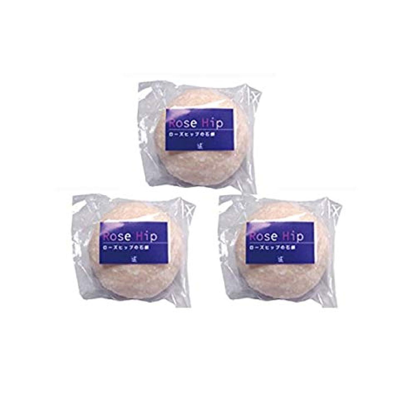咳農村かもしれない山澤清ローズヒップ石鹸3個セット(70g×3個)スパール山澤清のローズヒップ無添加洗顔石鹸