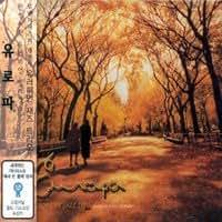European Jazz Trio - Europa (Featuring Jesse Van Ruller)