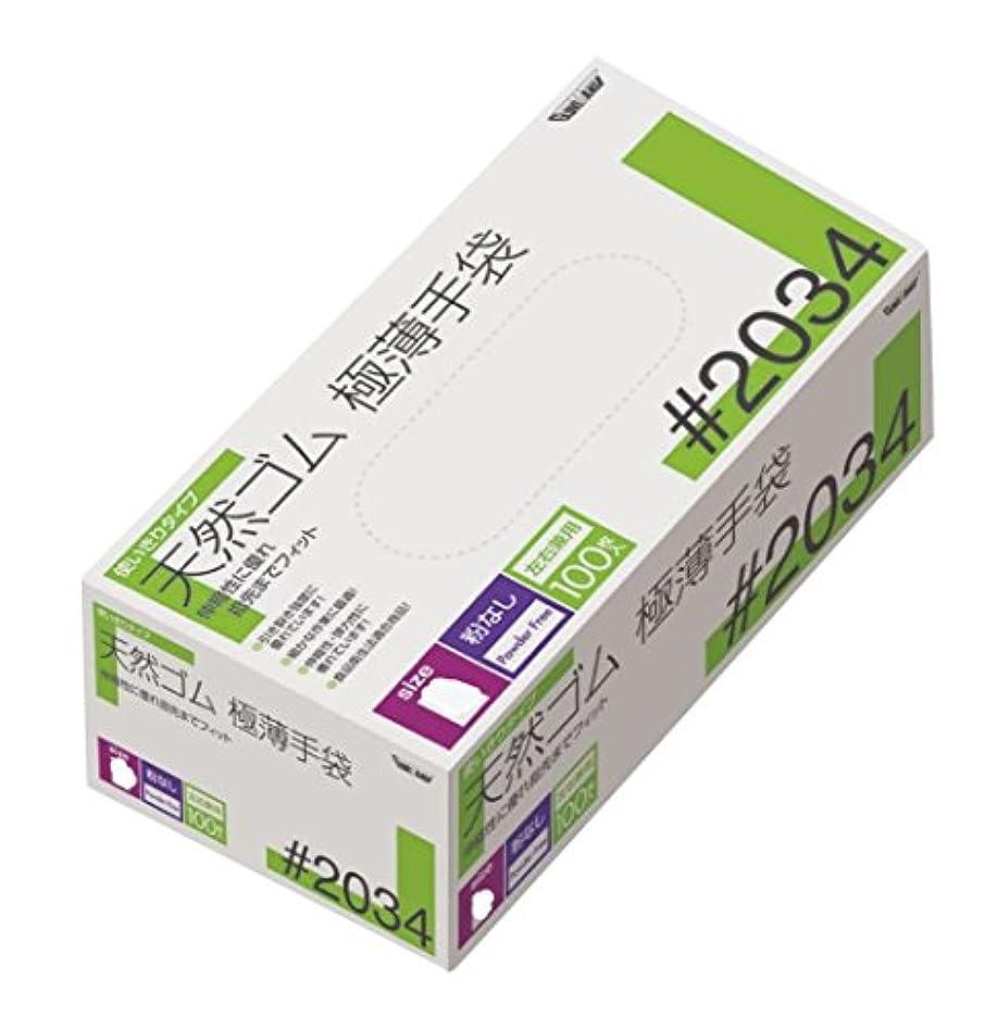 韓国コイル部門川西工業 天然ゴム極薄手袋 粉なし 100枚入 #2034 ナチュラル L