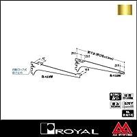 e-kanamono ロイヤル 棚受け 木棚用ブラケット R-132W 450 APゴールド ※片側のみ(左右セットではありません)
