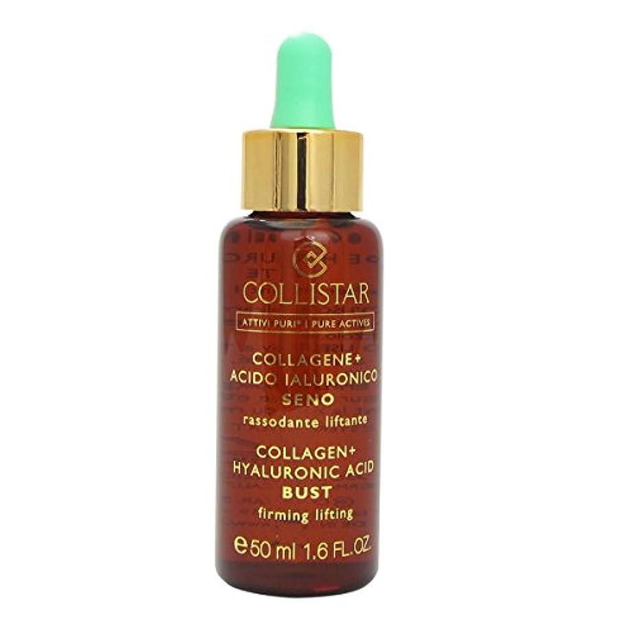 音楽カポック魅了するCollistar Bust Collagen + Hyaluronic Acid 50ml [並行輸入品]