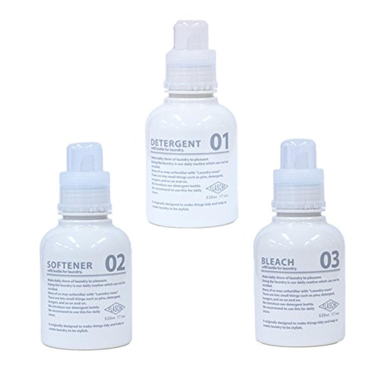 お母さん遺伝子ぼんやりしたフラッシュ(FLASCHE)洗剤 詰め替え ボトル 3個セット(洗濯洗剤/柔軟剤/漂白剤)日本製 520mL (ホワイト)