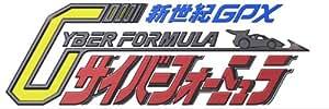 新世紀GPXサイバーフォーミュラ DVD ALL ROUNDS COLLECTION~TV Period~
