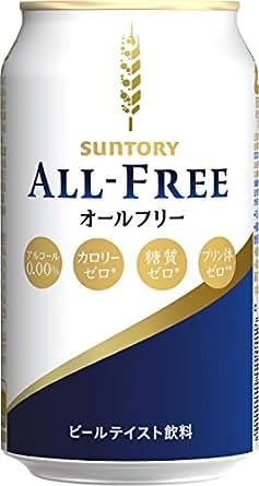 サントリー オールフリー (ノンアルコール) 350ML × 24缶