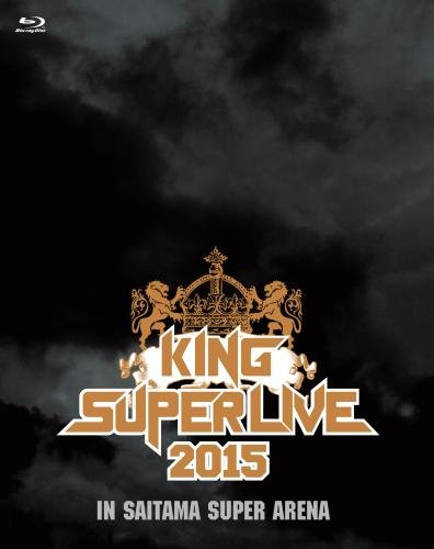 KING SUPER LIVE 2015 [Blu-ray]の詳細を見る
