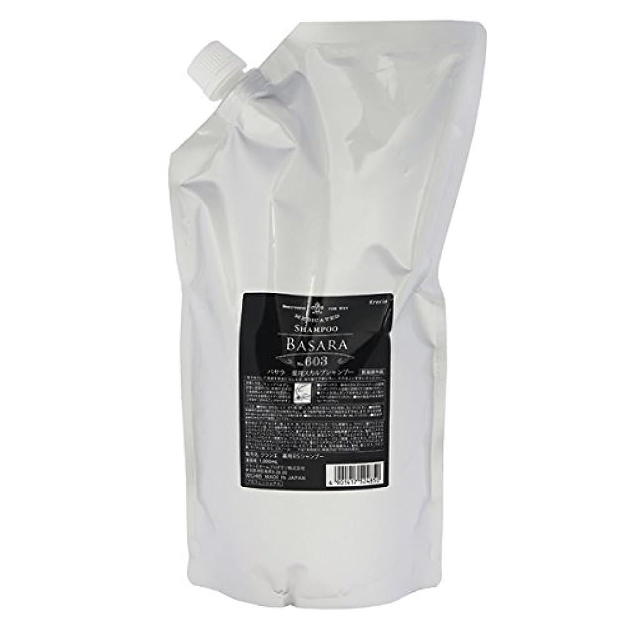 放射能ラッカス雑品クラシエ バサラ 薬用スカルプ シャンプー 603 1000ml レフィル
