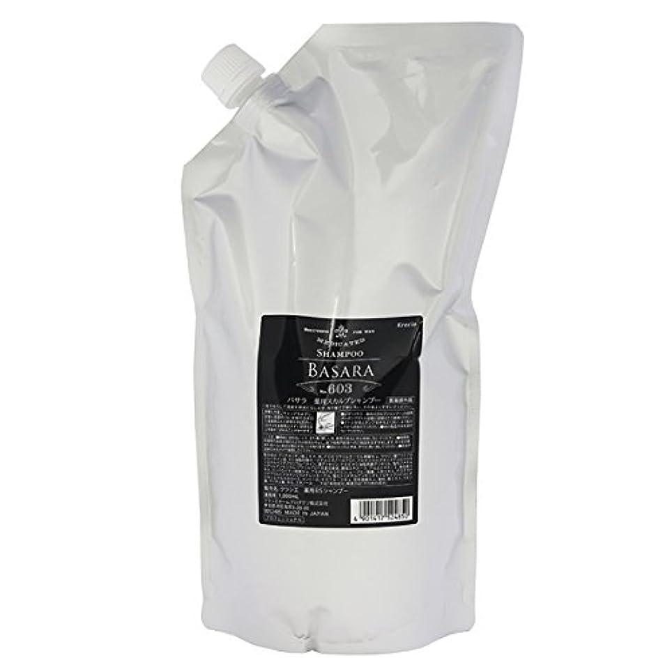 ロイヤリティ葉を拾う許容できるクラシエ バサラ 薬用スカルプ シャンプー 603 1000ml レフィル