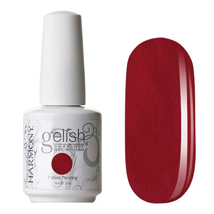 予報本質的ではない月面Harmony Gelish Gel Polish - Man of the Moment - 0.5oz / 15ml