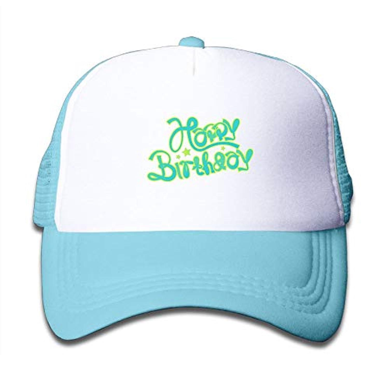 誕生日 素敵 かわいい おもしろい ファッション 派手 メッシュキャップ 子ども ハット 耐久性 帽子 通学 スポーツ
