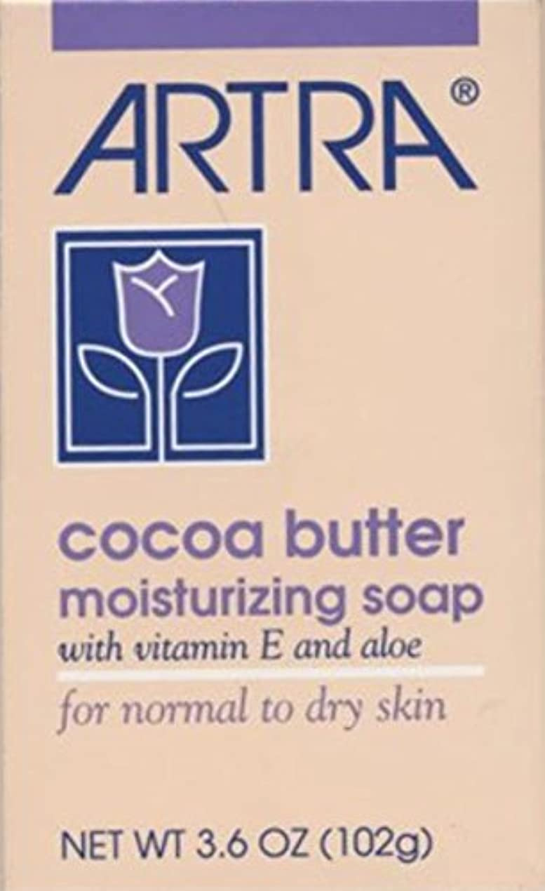 複製怒り反対するArtra Cocoa Butter Moisturizing Soap For Normal & Dry Skin - 3.6 Ounces