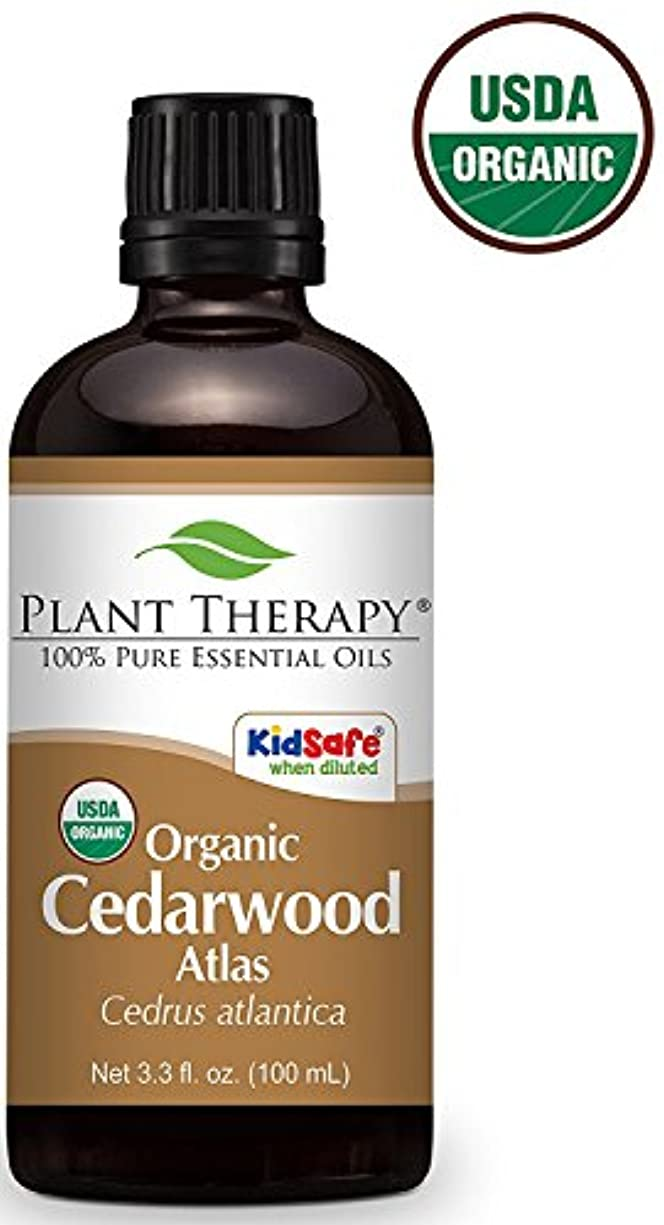 特殊恵み正気Plant Therapy USDA Certified Organic Cedarwood Atlas Essential Oil. 100% Pure, Undiluted, Therapeutic Grade. 100...