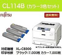 富士通 トナーカートリッジCL114B カラー3色セット  純正品