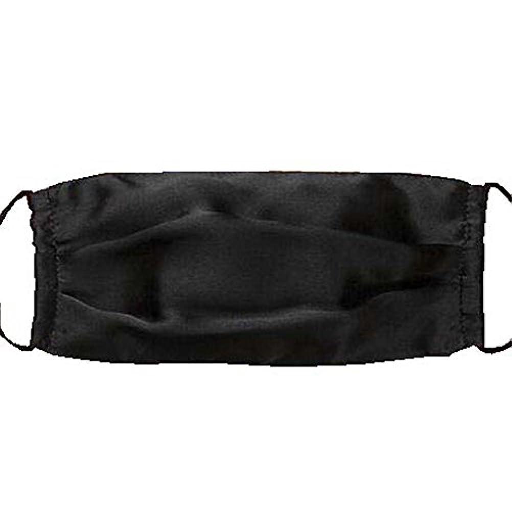 夜明けにハプニング休日に再使用可能な洗浄可能な活性炭シルクウォームPM 2.5ダストマスクインフルエンザマスク