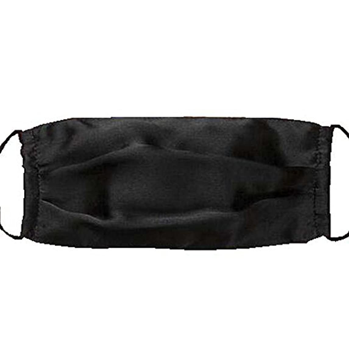 童謡流行している取り組む再使用可能な洗浄可能な活性炭シルクウォームPM 2.5ダストマスクインフルエンザマスク