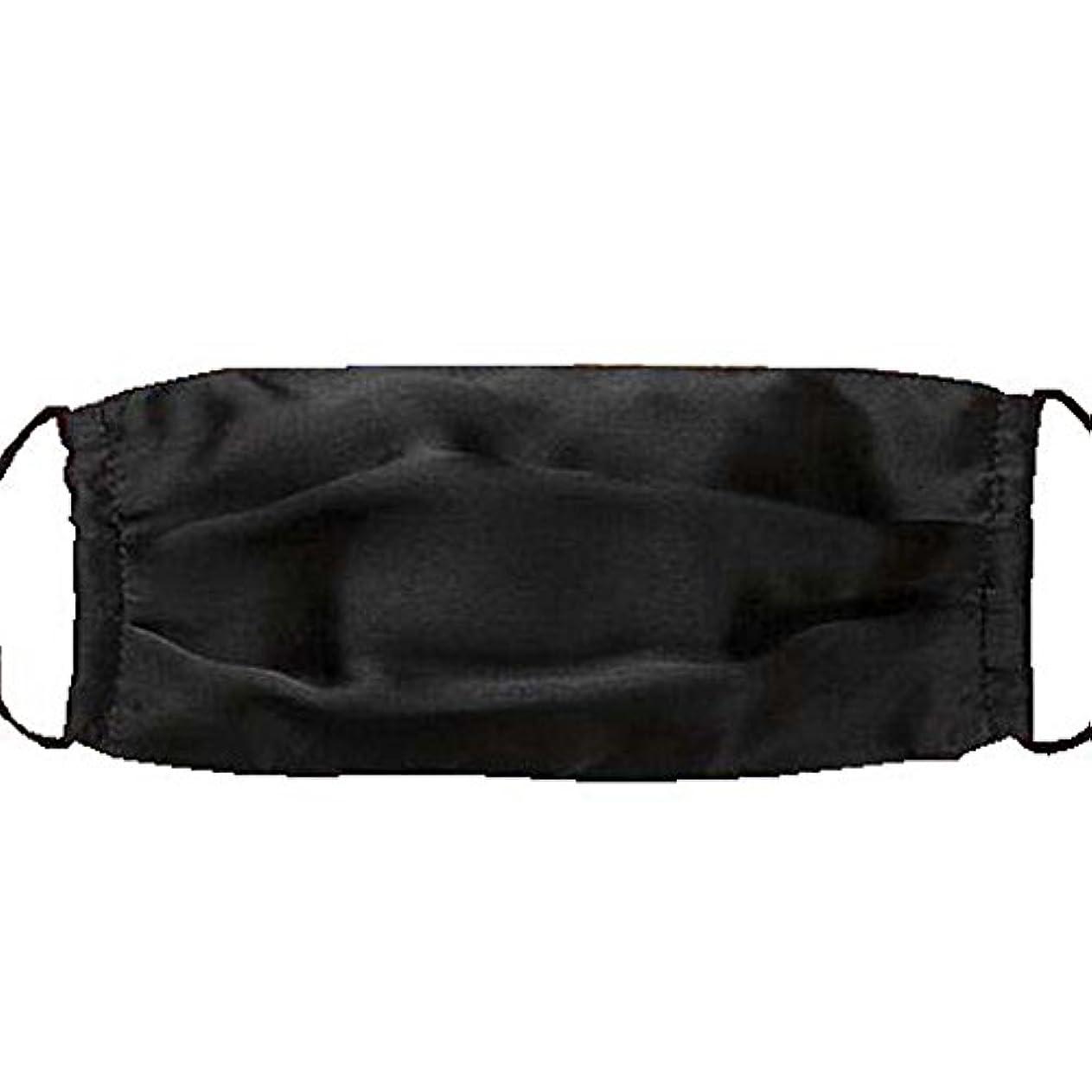 エチケット夏甘やかす再使用可能な洗浄可能な活性炭シルクウォームPM 2.5ダストマスクインフルエンザマスク