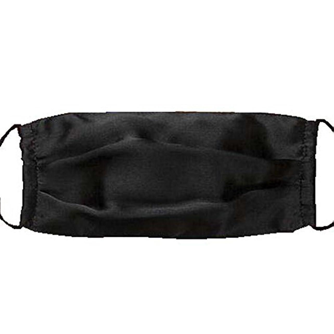 ウナギ郡パンサー再使用可能な洗浄可能な活性炭シルクウォームPM 2.5ダストマスクインフルエンザマスク