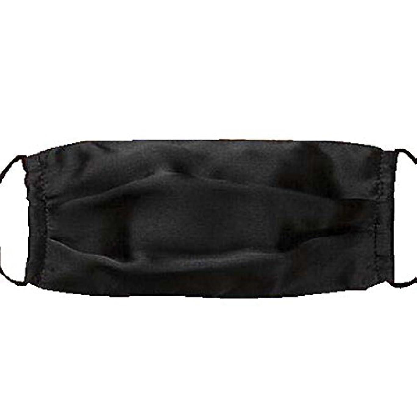 再使用可能な洗浄可能な活性炭シルクウォームPM 2.5ダストマスクインフルエンザマスク