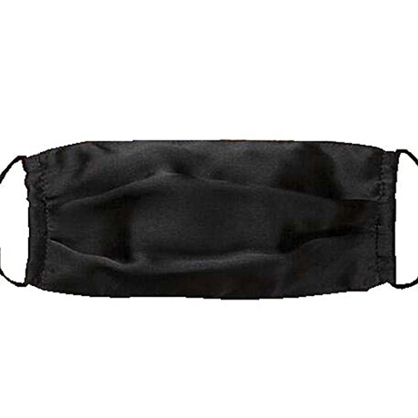 ミシン目娯楽月曜再使用可能な洗浄可能な活性炭シルクウォームPM 2.5ダストマスクインフルエンザマスク