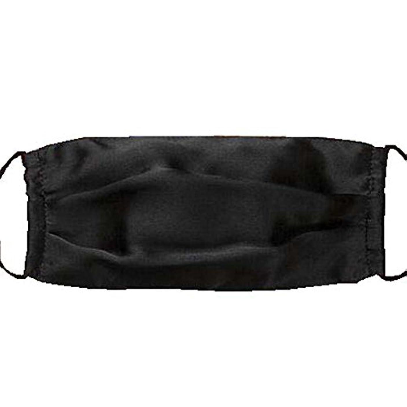 足苗損傷再使用可能な洗浄可能な活性炭シルクウォームPM 2.5ダストマスクインフルエンザマスク