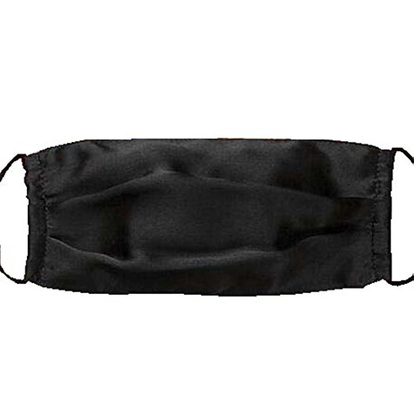 ミシン目援助する克服する再使用可能な洗浄可能な活性炭シルクウォームPM 2.5ダストマスクインフルエンザマスク