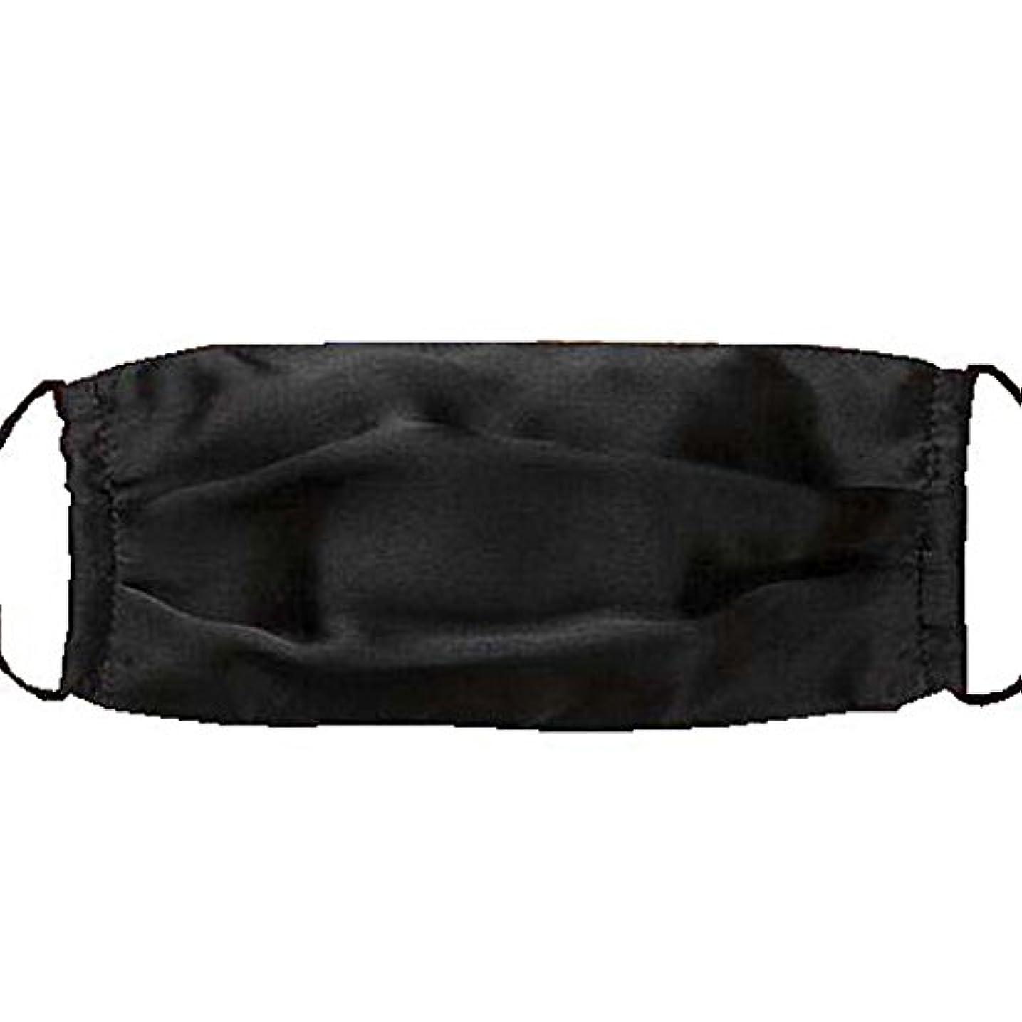 宅配便ヒューズ哀れな再使用可能な洗浄可能な活性炭シルクウォームPM 2.5ダストマスクインフルエンザマスク