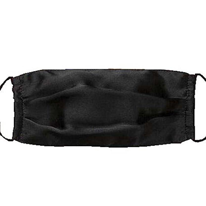 ピッチ審判葉を拾う再使用可能な洗浄可能な活性炭シルクウォームPM 2.5ダストマスクインフルエンザマスク