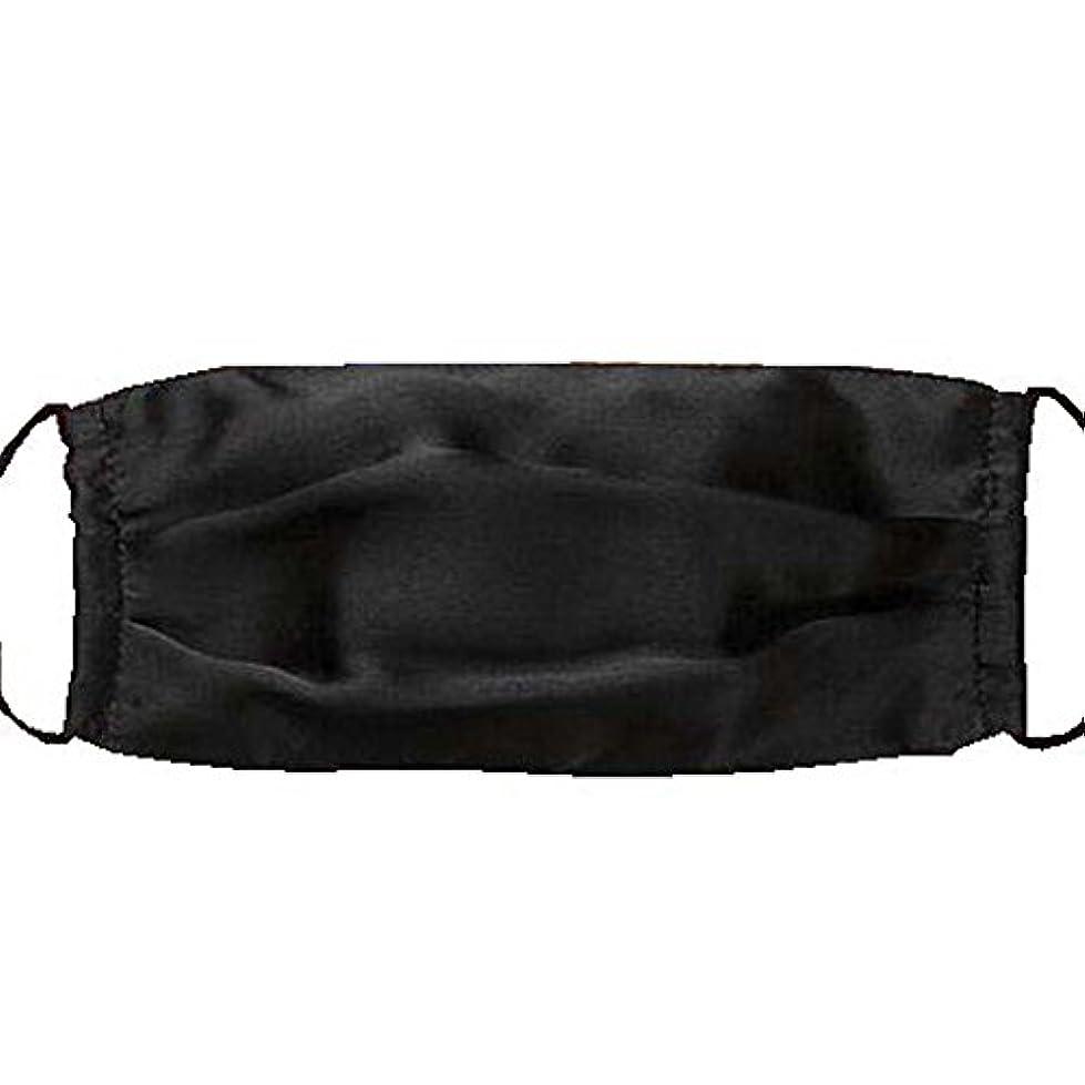 医療の慢挽く再使用可能な洗浄可能な活性炭シルクウォームPM 2.5ダストマスクインフルエンザマスク
