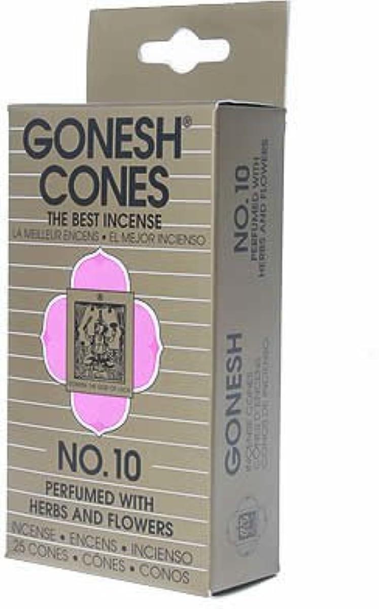 びんリブ疲れたガーネッシュ(GONESH) ナンバー インセンス コーン No.10 25個入(お香)